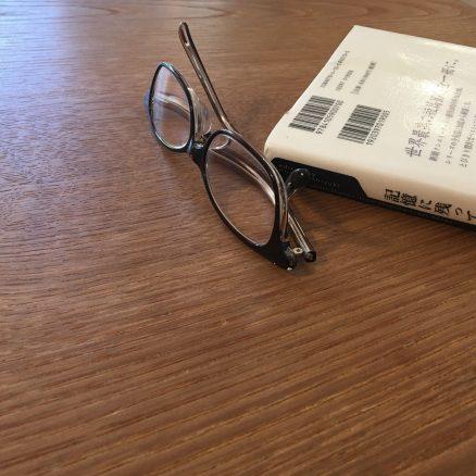 木の家と書籍