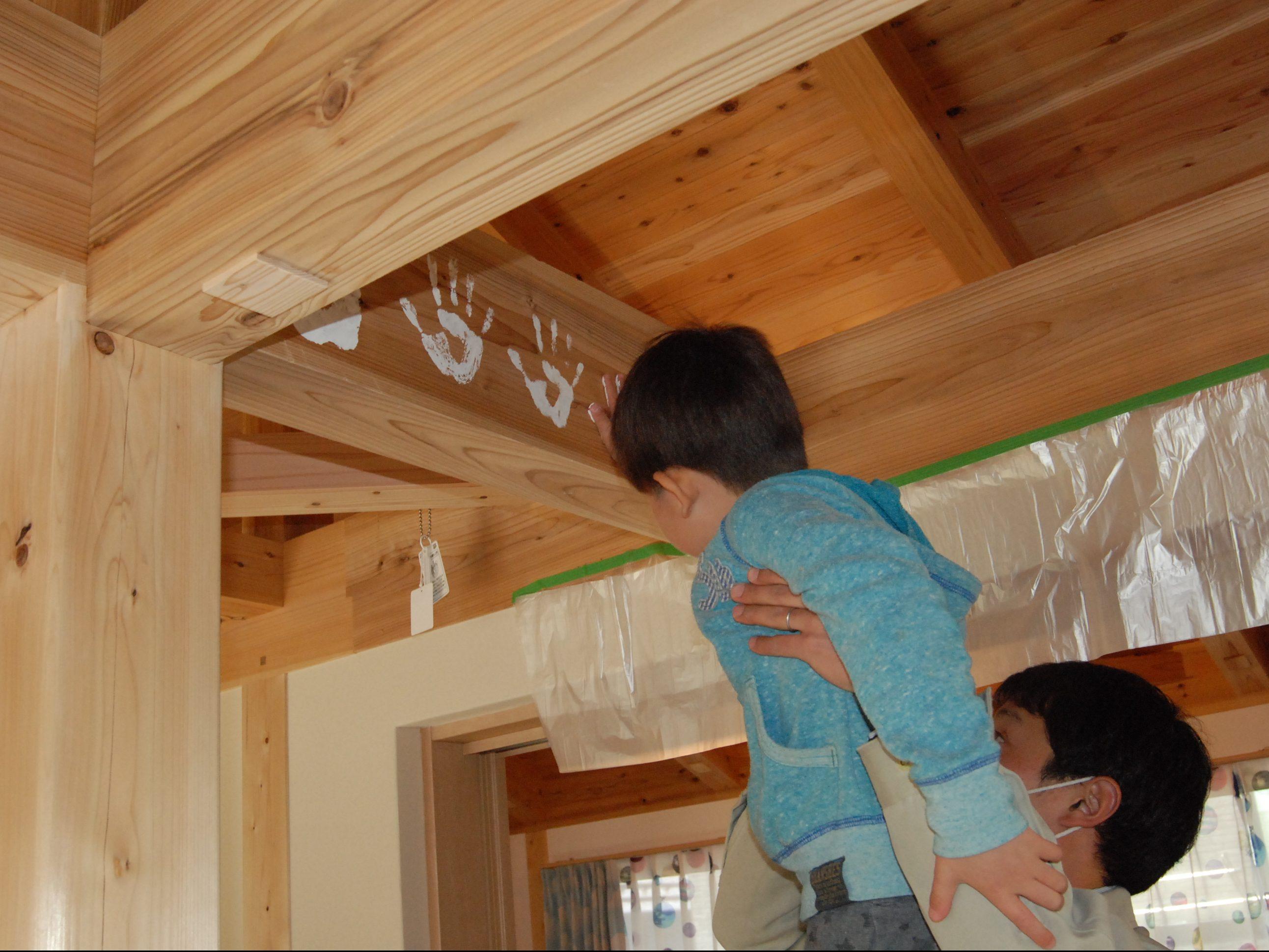 大阪でこどもが安心できる家を建てるソーラーコム