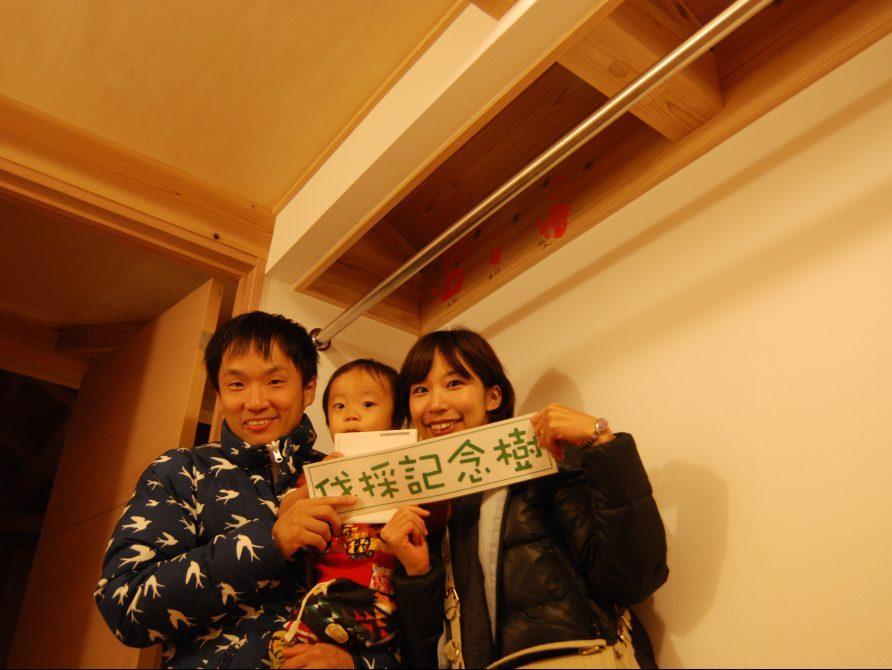 大阪で子育てにいい家を建てるならソーラーコム