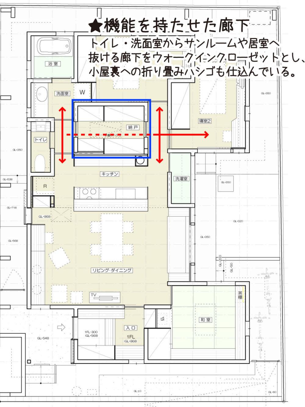 大阪で伊礼智の物件を見るならソーラーコム